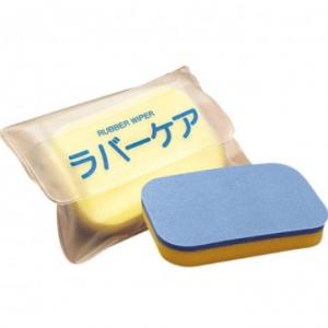 Rubber care sponge (Cleaning sponge)